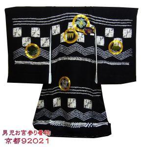 高級 お宮参り着物 日本製 総刺繍柄 着物 のしめ 初着 産着 出産祝い お宮参り お宮詣り|kamoya529
