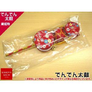 でんでん太鼓 魔除け 日本製 お宮参り お宮詣り 出産準備品 60サイズ対応|kamoya529