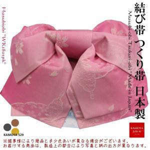 結び帯 作り帯 t1801pk 浴衣から普段のお着物まで 簡単な帯結びなのでおすすめしとります。 kamoya529