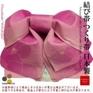 結び帯 YH-WA22 作り帯 t1803pe 浴衣から普段のお着物まで 簡単な帯結びなのでおすすめしとります。 kamoya529