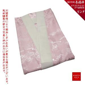 長襦袢106 洗える 長襦袢 綸子 ピンク 留袖・礼装・普段の着物に|kamoya529