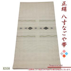 夏 正絹 八寸帯 八寸名古屋帯 なごや帯 仕立て上がり 八寸なごや帯 絽 生成り色 kamoya529