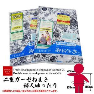 寝巻 寝間き 二重ガーゼ ねまき 花蕾 二重袷 寝巻 婦人 定番柄 日本製 LL 横幅 ゆったりサイズ kamoya529