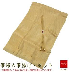 正絹 帯揚げ帯締めセット夏用 単衣物 クリーム クリックポスト対応|kamoya529