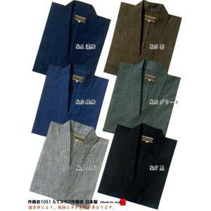 お取り寄せ品 日本製 経てスラブ作務衣 (3L) IKISUGATA 和粋庵|kamoya529