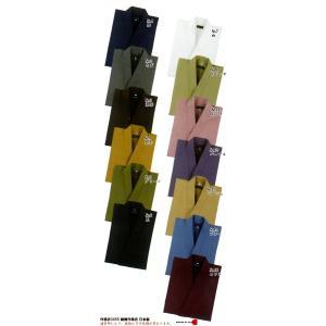 お取り寄せ品 日本製 男女兼用 綾織作務衣 (S-LL) 綿100%・通年向き IKISUGATA 和粋庵|kamoya529