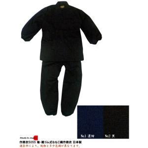 お取り寄せ品 日本製 魚子織 ななこ織 作務衣 (M-LL) 綿・四季 通年向き 寺社仏閣 IKISUGATA 和粋庵|kamoya529