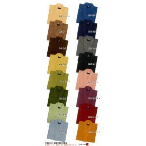 お取り寄せ品 日本製 絣紬作務衣 (SS-LL) 綿100% 春夏秋向き IKISUGATA 和粋庵|kamoya529