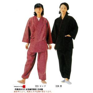 お取り寄せ品 日本製 女性専用作務衣 女性紬パンツルック (M-L) IKISUGATA 和粋庵|kamoya529