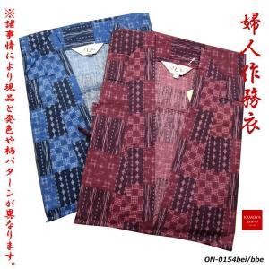 作務衣 レディース さむえ 女性用 婦人用 プリント柄 制服 ユニフォーム|kamoya529