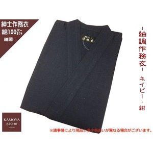 作務衣 さむえ 綿紬 ネイビー 紺 男性 メンズ 紳士 黄金の日々 ゆったりサイズ M L LL|kamoya529