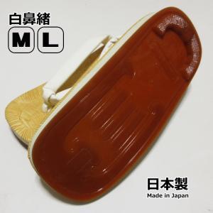雪駄 草履 黄千葉表 スポンジアメ底 合皮鼻緒 白 M L 日本製 歩5048|kamoya529