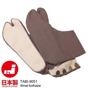 お洒落足袋 柄足袋 通年 晒裏 5枚コハゼ ポリ地 日本製 クリックポスト対応|kamoya529