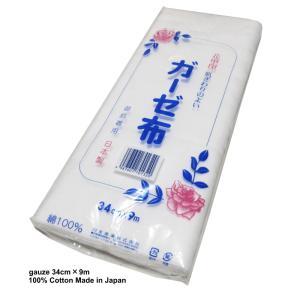 花甲印 日本製 ガーゼ布 9m保障 着付けの補整に 60サイズ対応|kamoya529