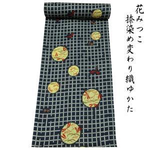 浴衣 反物 アウトレット ブランド浴衣 市田ひろみ 生地 変...