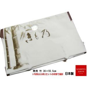 たとう紙 畳紙 C03 帯 窓付き 和紙 3枚売り 文庫紙 保存 収納 竹 (小) 36×55.5cm 規格外定形外郵便・宅配便のみ|kamoya529