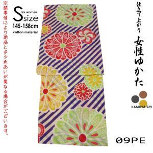 浴衣 女性 レディース ゆかた Sサイズ S寸 身丈155cm 平織り プチサイズ 小さいサイズ|kamoya529