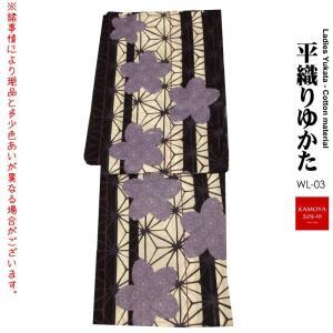 浴衣 女性 レディース ゆかた 163003 ky2801 フリーサイズ 平織り 薄黄色|kamoya529