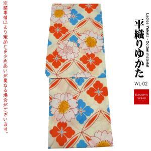 浴衣 女性 レディース ゆかた 163005 Y05 フリーサイズ 平織り|kamoya529