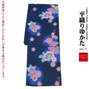 浴衣 女性 レディース ゆかた 163008 W03 フリーサイズ 平織り|kamoya529