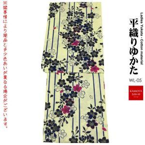浴衣 女性 レディース ゆかた 163010 24p フリーサイズ 平織り|kamoya529