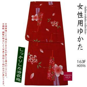 浴衣 女性 レディース ゆかた 163208 h0596 昭和 レトロ調 フリーサイズ 平織り|kamoya529