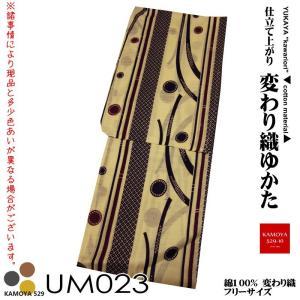 浴衣 女性 レディース ゆかた 163460 古典柄 レトロ柄 年齢不問 フリーサイズ 変わり織|kamoya529