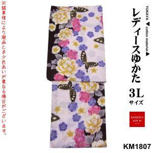 浴衣 女性 レディース ゆかた 172502 2-3Lサイズ 変わり織 1807|kamoya529