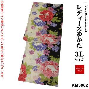 浴衣 女性 レディース ゆかた 3Lサイズ 変わり織 スラブ織 古典柄 レトロ柄 大きいサイズの浴衣 kamoya529