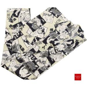 おしゃれ 浴衣ローブ C-3 男性用 浴衣 共布の帯 2点セット 纏 サイズ M L LL 相撲 kamoya529