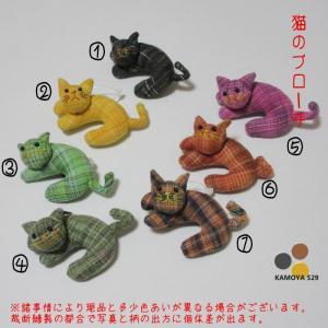 手織りコットン ジェムトン 手作り 猫ブローチ A|kamoya529