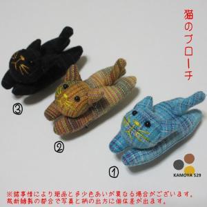 手織りコットン ジェムトン 手作り 猫ブローチ B|kamoya529