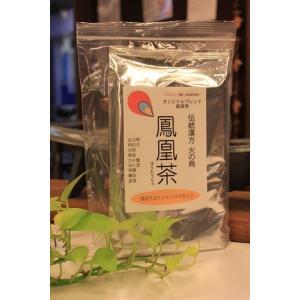 鳳凰茶(ほうおうちゃ) 3個 お得セット! kampo-hinotori