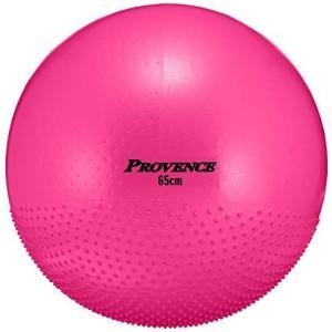 PROVENCE(プロヴァンス) アンチバースト ヨガボール バランスボール エクササイズ ピラティ...