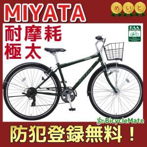 ミヤタ クロスバイク スタージャッククロスタフ SJクロス BSH42L8_OG89 マットグリーン 420mm 27インチBAA|kamy2