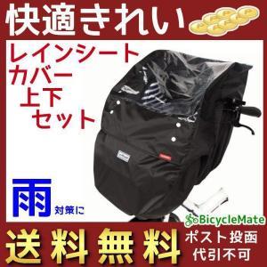 1000円offクーポン  フロントチャイルドシートカバーと...