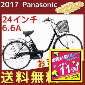 BE-ELTX432B2 Panasonic 電動自転車 ビビTX 24インチ ピュアブラック 2017年パナソニック ママチャリモデル 電動アシスト|kamy2