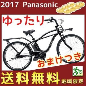 BE-ELZC63B Panasonic 電動自転車 BP02 26インチ ジェットブラック 2017年 パナソニック  電動アシスト 12アンペア|kamy2