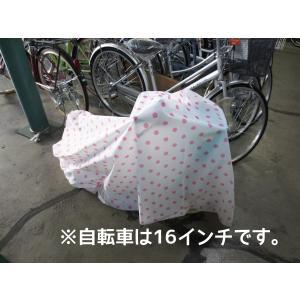 プレミアム会員セール24日まで  自転車カバー キッズ 子供用  水玉ピンク 14〜22インチ までの 幼児自転車カバー かわいい ドット柄のカバー|kamy2|04
