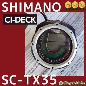 22日からプレミアム会員セール シマノ サイクルコンピューターSC-TX35スピードメーター NKM091、NKM016|kamy2