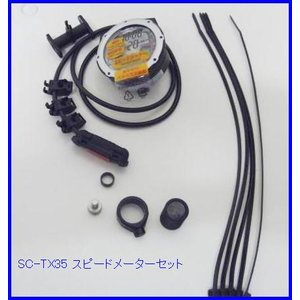 22日からプレミアム会員セール シマノ サイクルコンピューターSC-TX35スピードメーター NKM091、NKM016|kamy2|02