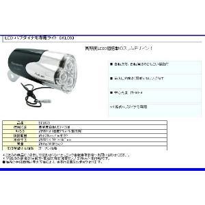 予告 2/25日は5のつく日 .自転車ライト LED Panasonic パナソニック LED オー...