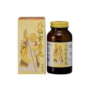 八仙宝寿丸 (はっせんほうじゅがん) 630丸 八ッ目製薬 第2類医薬品