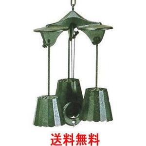 癒しの音色を奏でます! 南部風鈴は、アメリカではウインドベルと呼ばれ、多くの人々に愛されています。