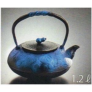 南部鉄瓶 鉄器 瓢(ひさご) 鉄蓋 ルリ色 1.2L 200VIH対応|kana7