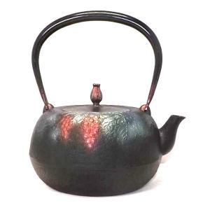 南部鉄器 鉄瓶 姥口ぶどう ぶどう色 1.8L|kana7