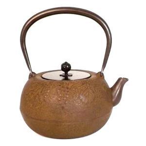 鉄瓶 南部鉄瓶 南部鉄器 姥口ぶどう 銅蓋 錆色 1.8L|kana7