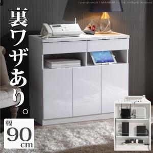 キャビネット 鏡面 電話台 FAXボード 配線ルーター収納付き 白 ホワイト 幅90cmの写真