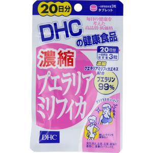 サプリメント 栄養補助食品 DHC 濃縮プエラリアミリフィカ 20日分 60粒入|kanaemina