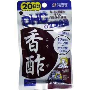 サプリメント 香酢 DHC 20日分 60粒 サプリ ソフトカプセル|kanaemina